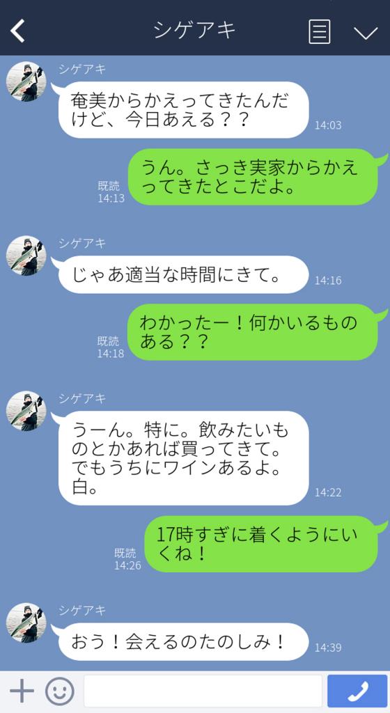 f:id:lisakaiho:20180116151652p:plain