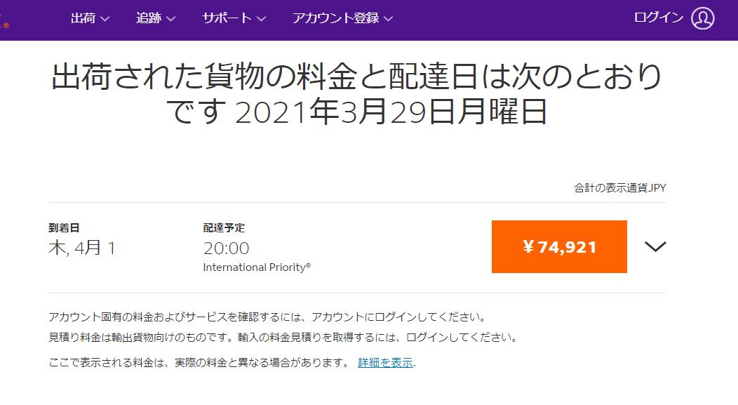 f:id:lisamiseki:20210327233045p:plain