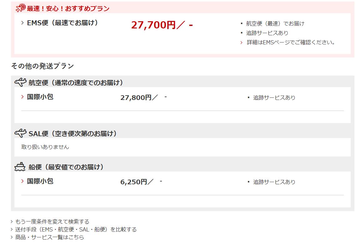 f:id:lisamiseki:20210329141525p:plain