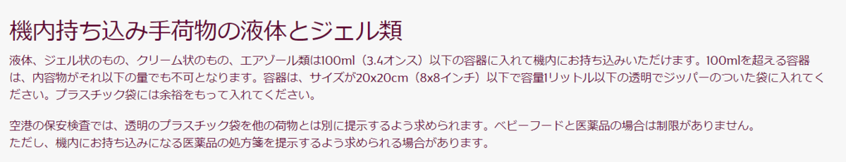 f:id:lisamiseki:20210405095544p:plain