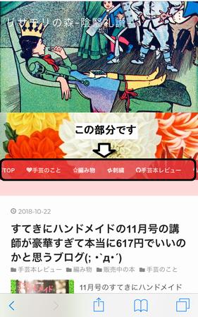 f:id:lisamori:20181024012257p:plain