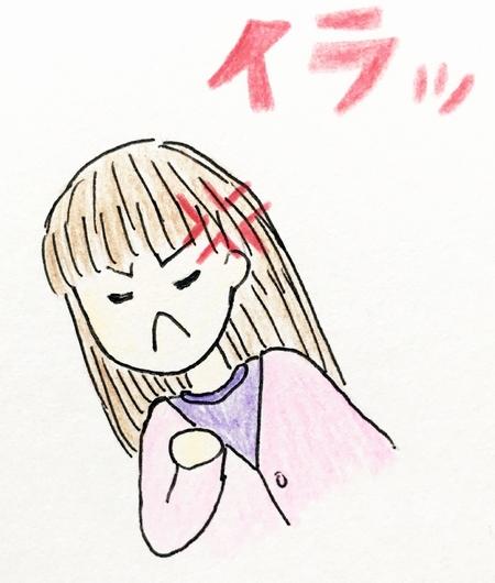 f:id:lisamori:20181110212810j:plain