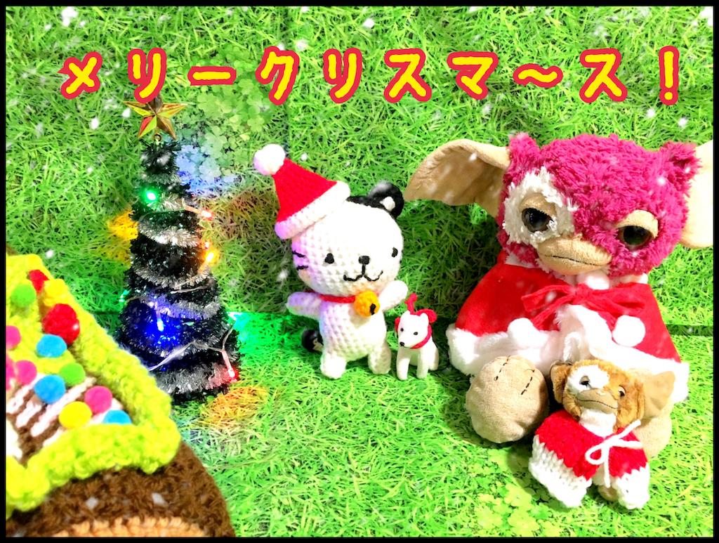 f:id:lisamori:20181225204456p:image