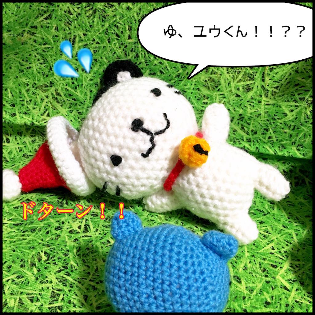 f:id:lisamori:20181225212401p:image