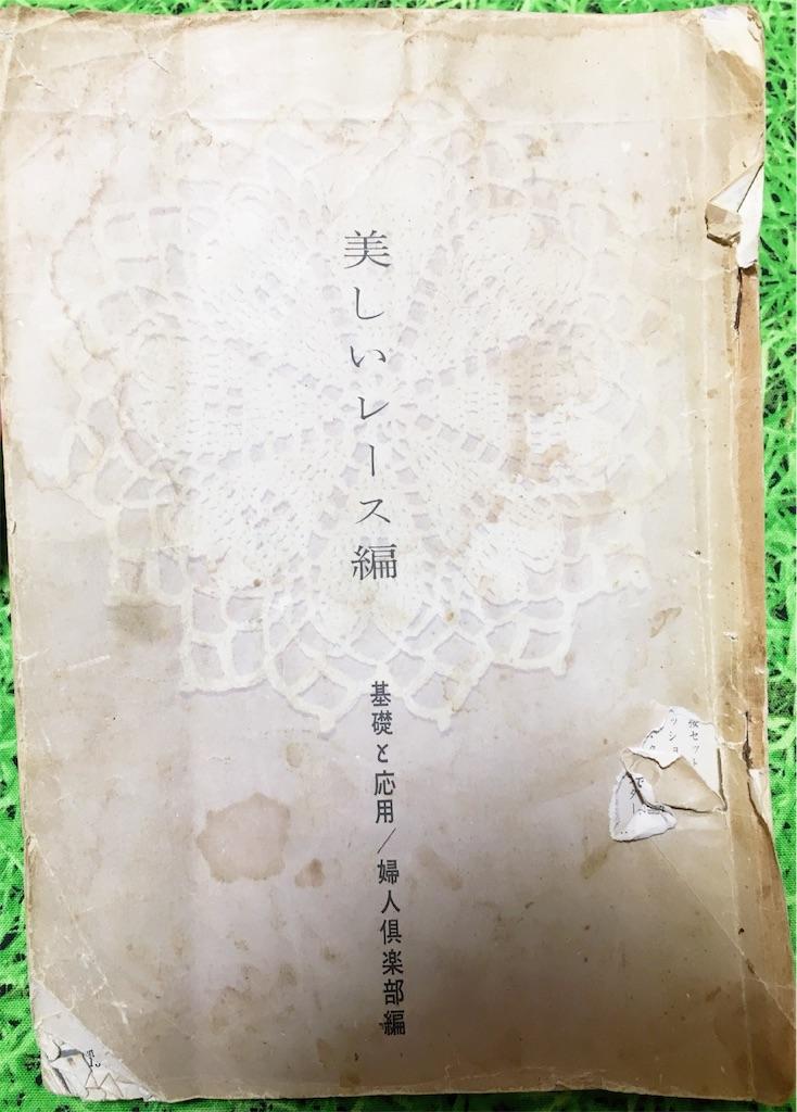 f:id:lisamori:20190105225552j:image