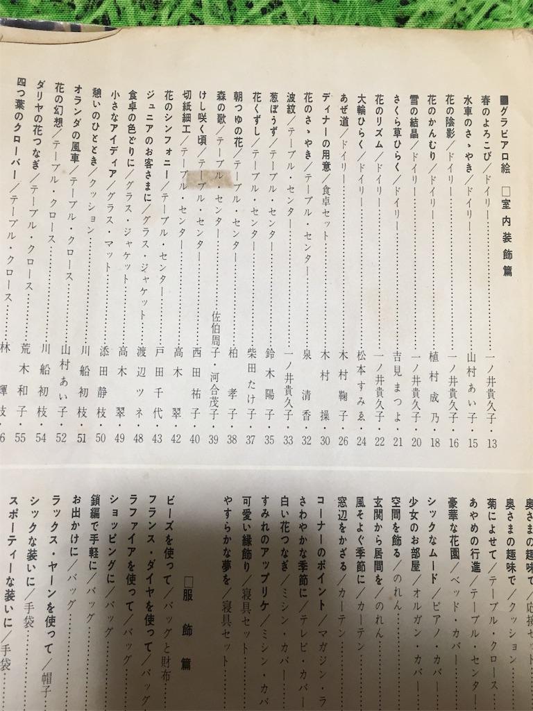 f:id:lisamori:20190105230218j:image