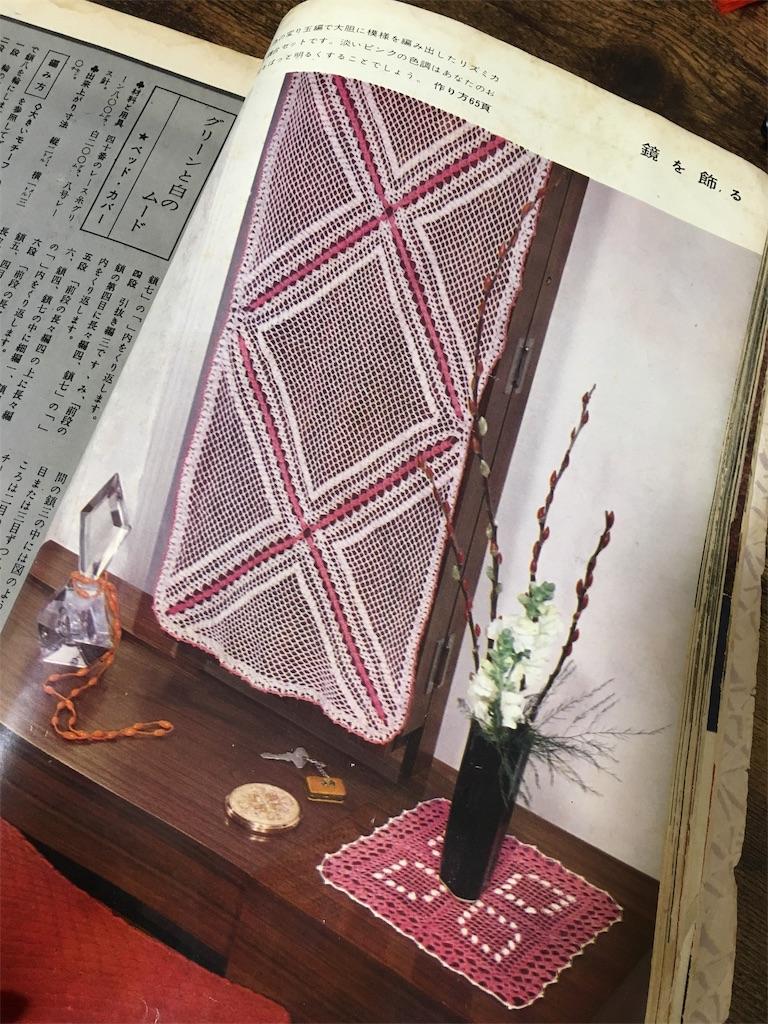 f:id:lisamori:20190106000101j:image
