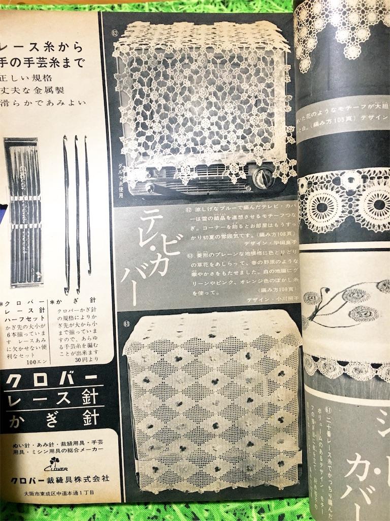 f:id:lisamori:20190120004034j:image
