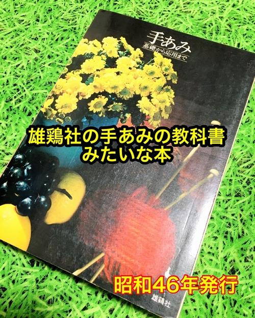 f:id:lisamori:20190126204659j:plain