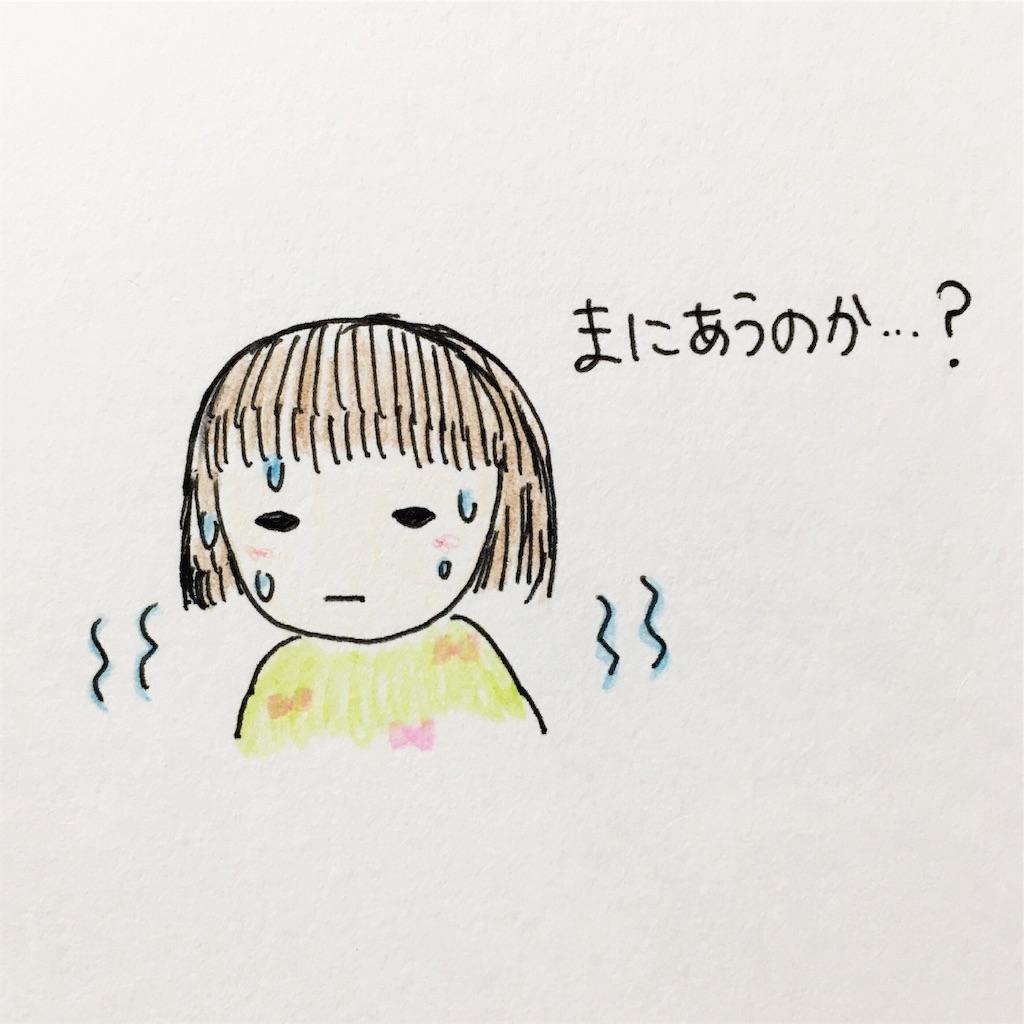 f:id:lisamori:20190221231535j:image