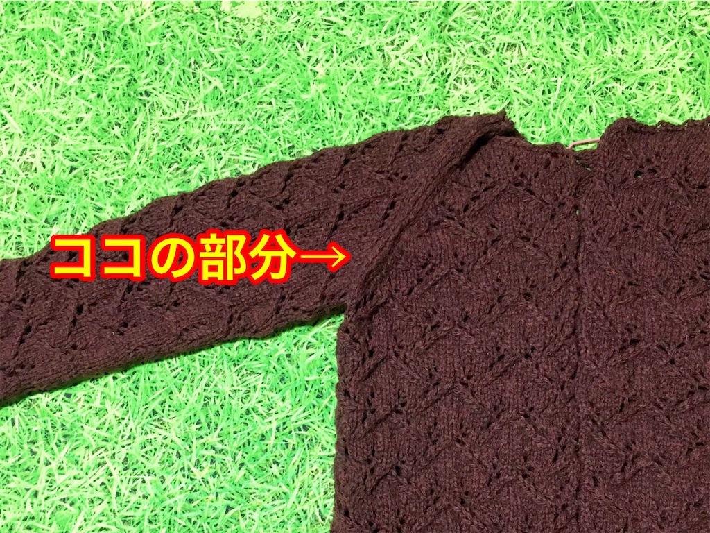 f:id:lisamori:20190311001309j:image