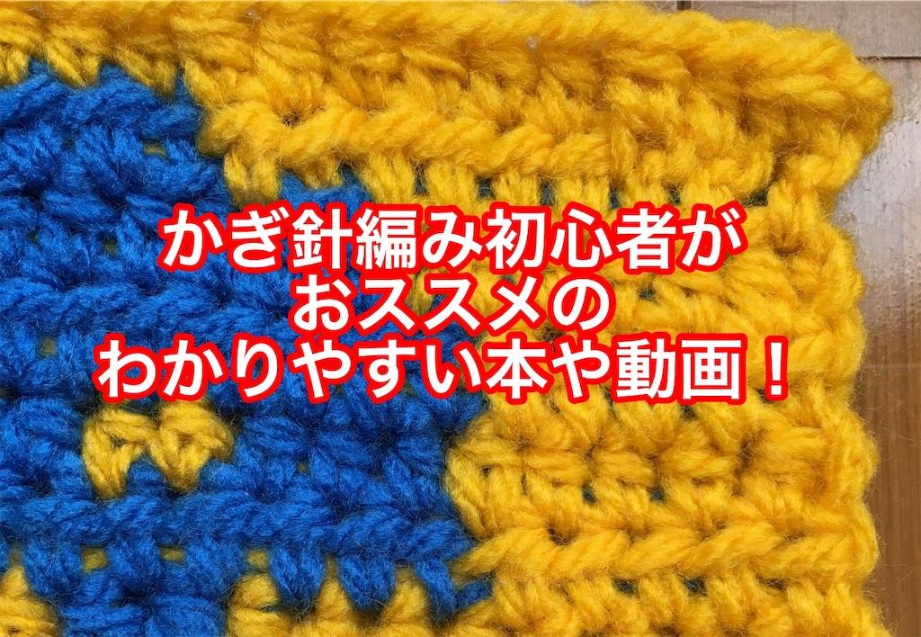 f:id:lisamori:20190429021642j:image