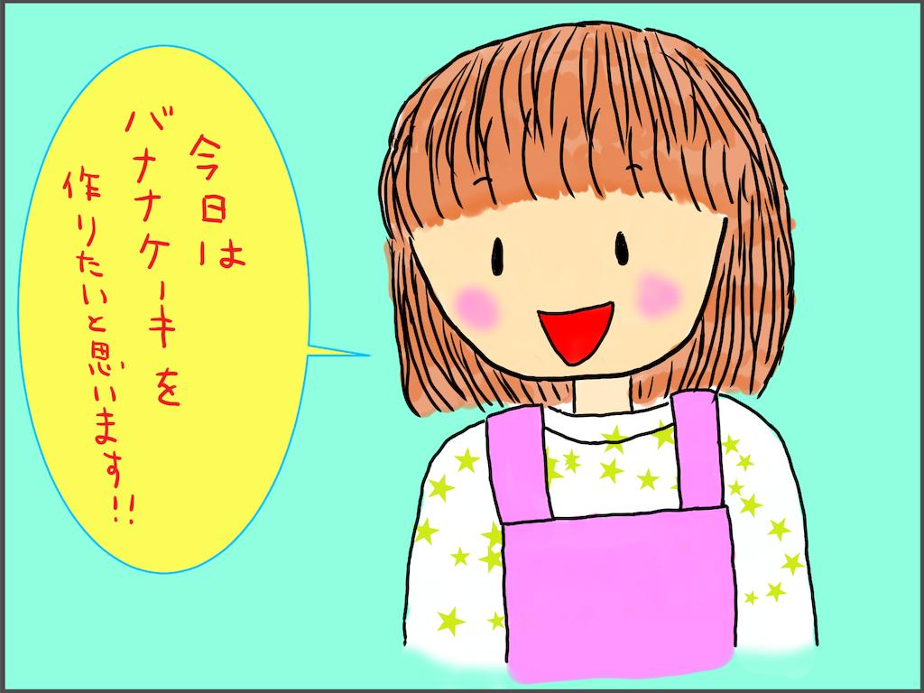 f:id:lisamori:20190715203652p:image