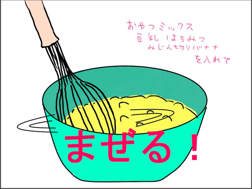 f:id:lisamori:20190715203706p:image