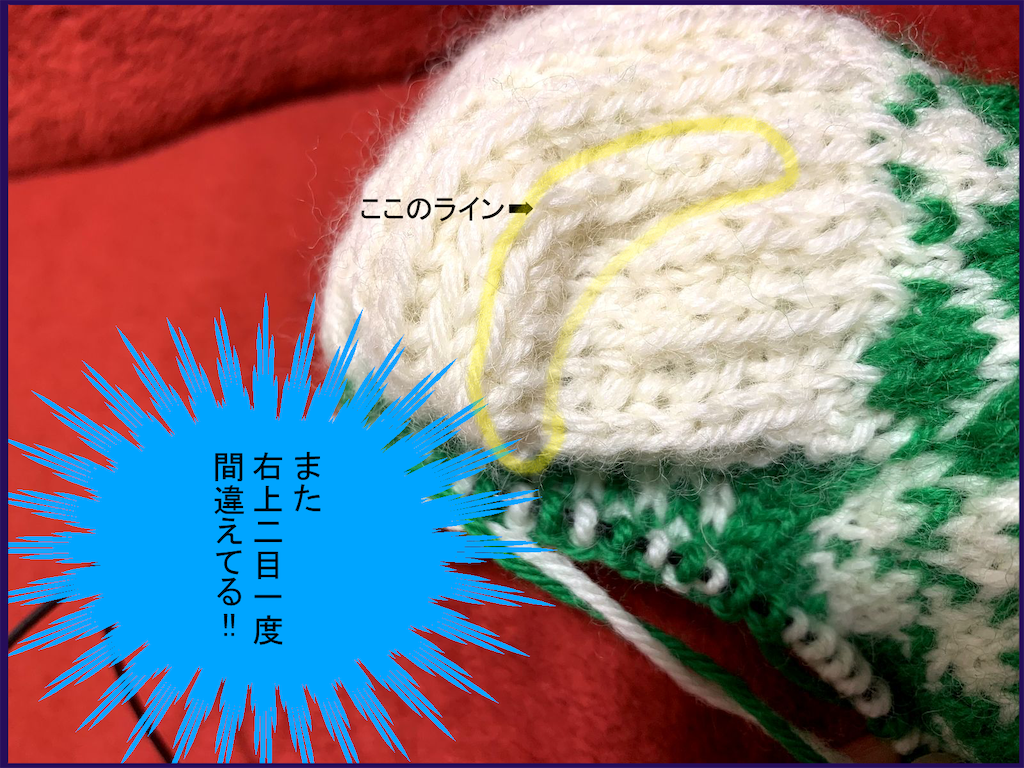 f:id:lisamori:20190720154551p:image