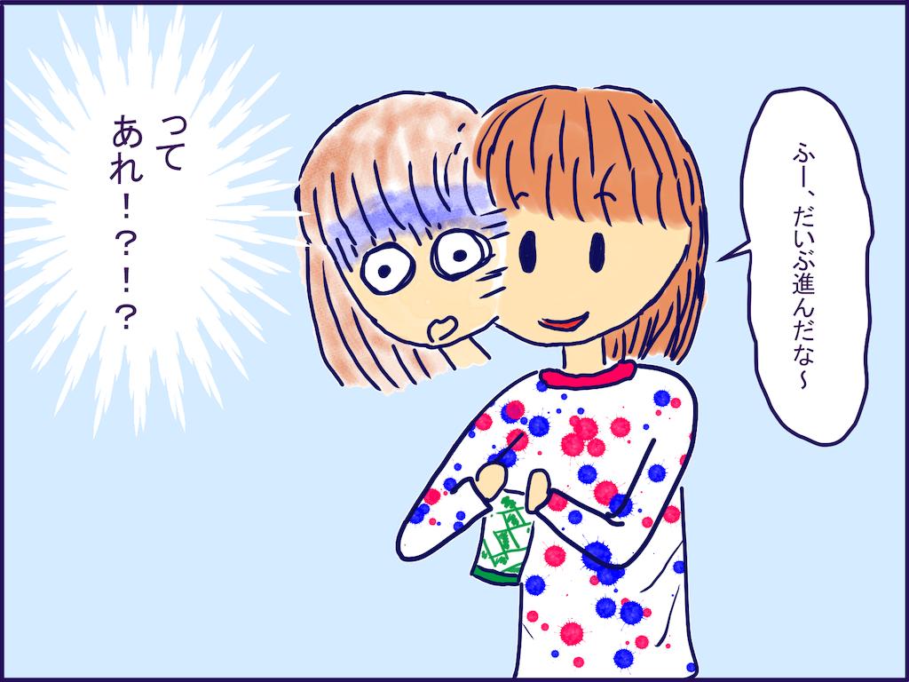 f:id:lisamori:20190720155058p:image
