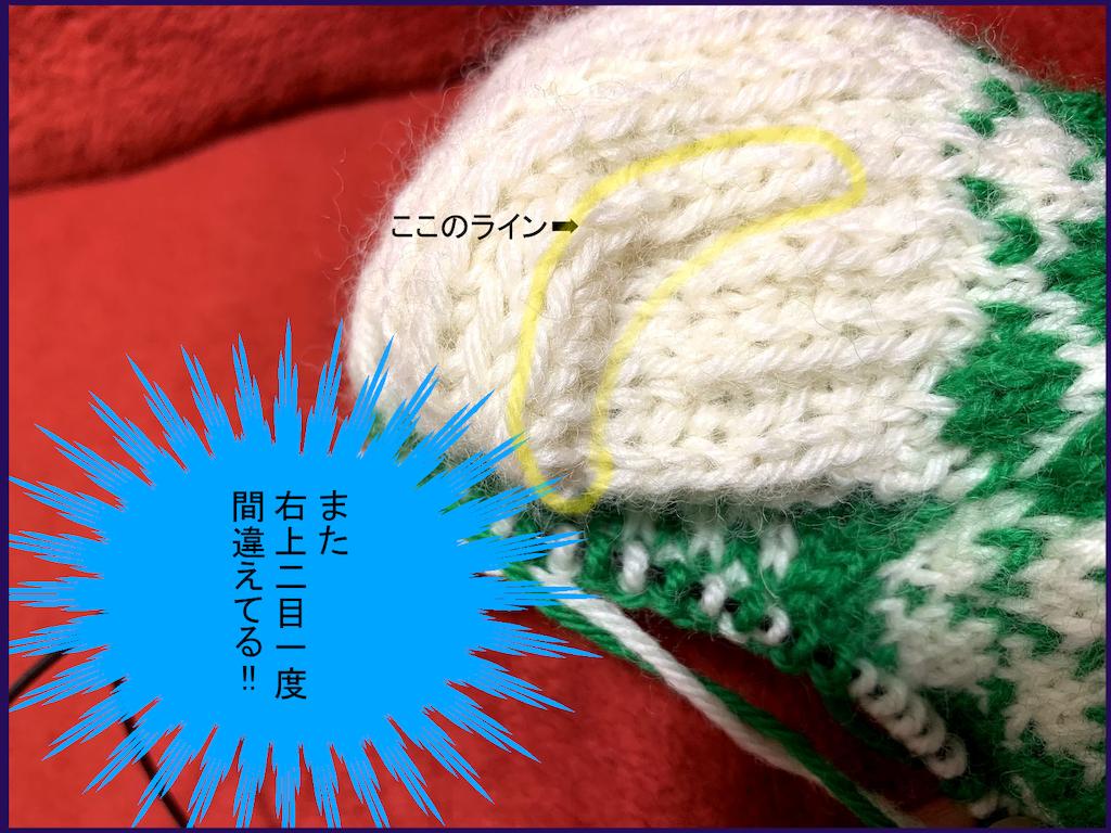 f:id:lisamori:20190720155117p:image