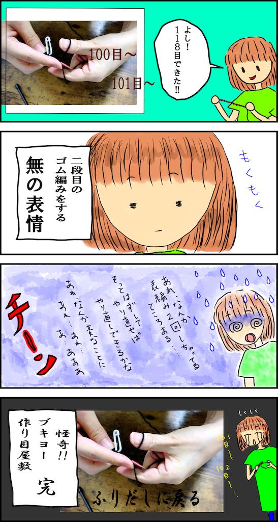 f:id:lisamori:20190730215612p:image