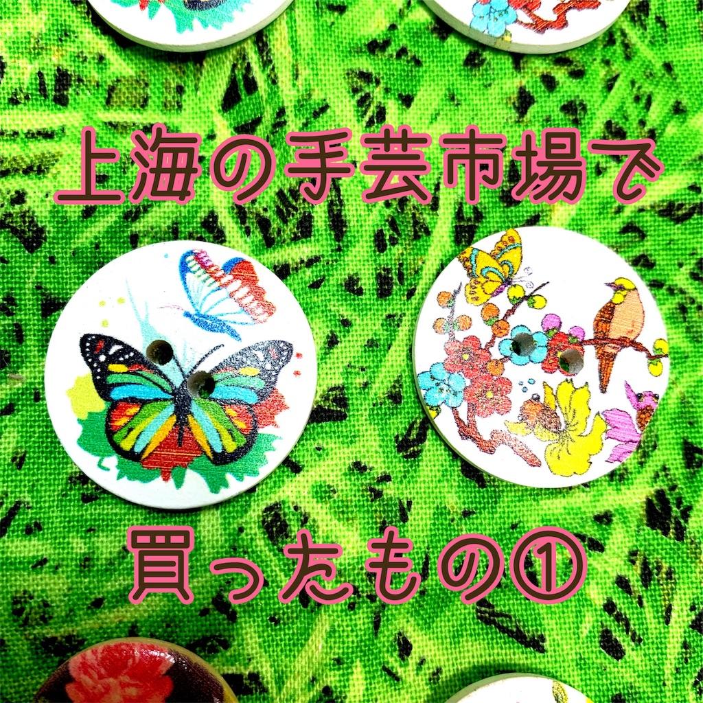 f:id:lisamori:20190810185234j:image