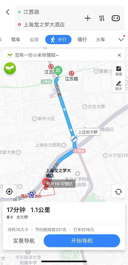f:id:lisamori:20190825190033j:image
