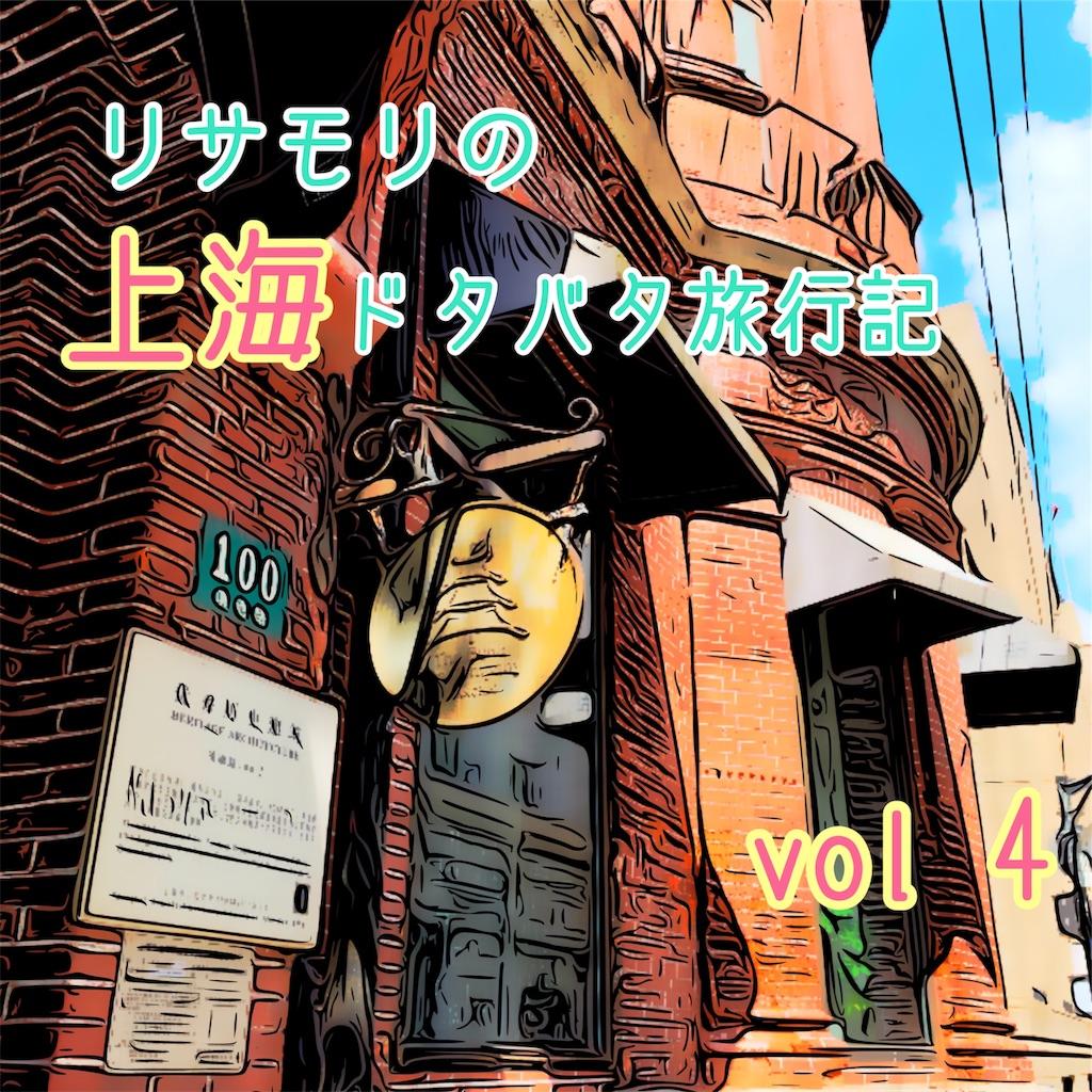 f:id:lisamori:20190831212744j:image