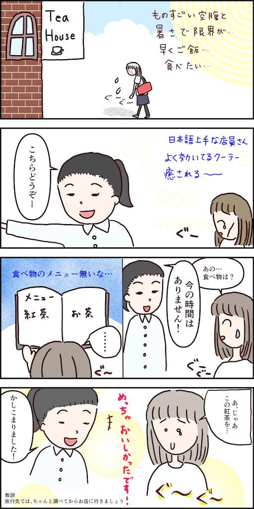 f:id:lisamori:20190907164202p:image