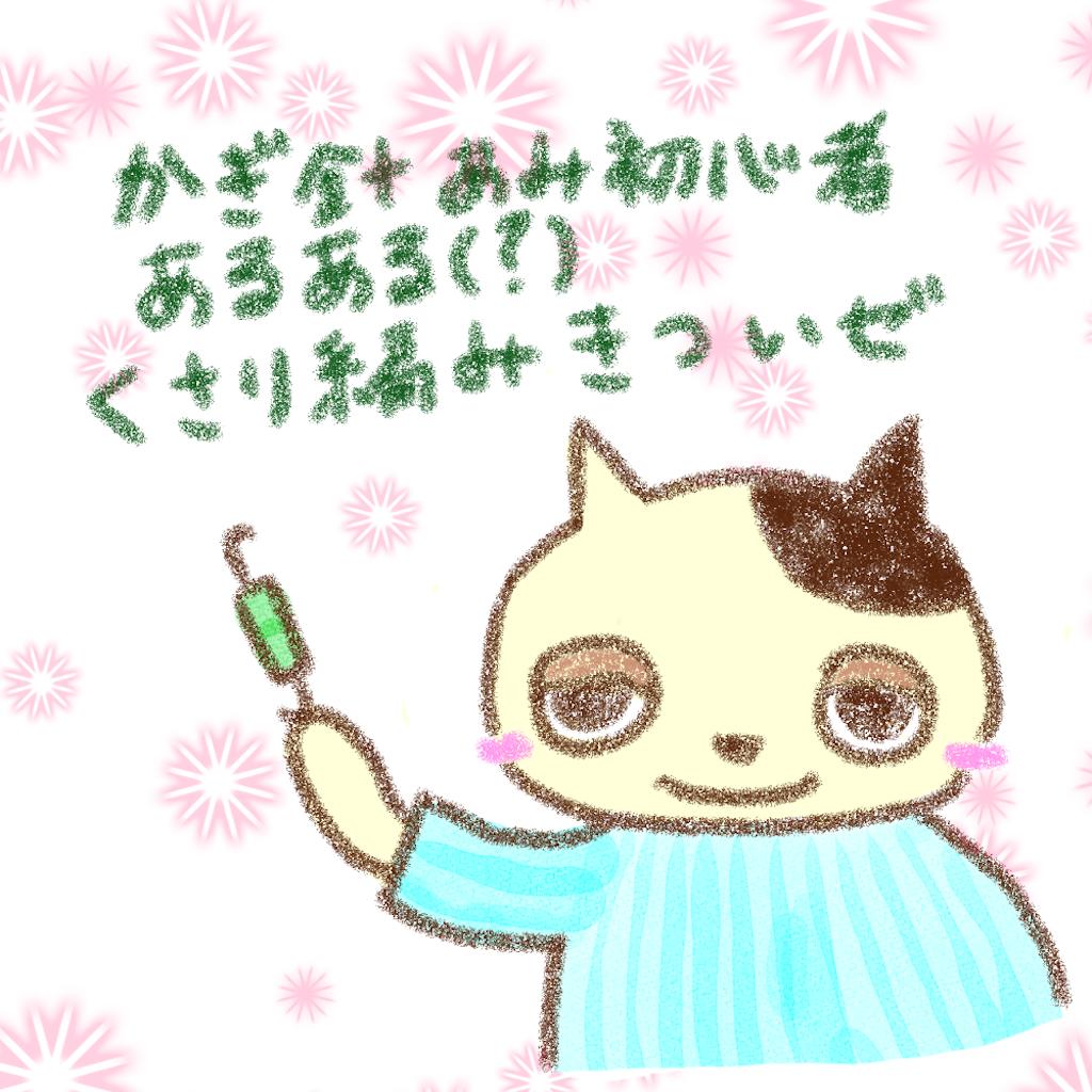 f:id:lisamori:20190908170815p:image