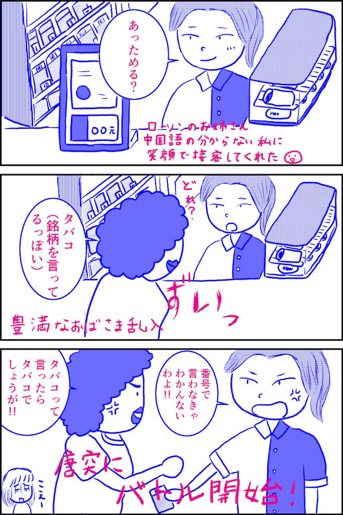 f:id:lisamori:20190915172619p:image