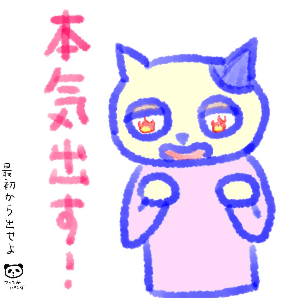 f:id:lisamori:20190925213038p:image