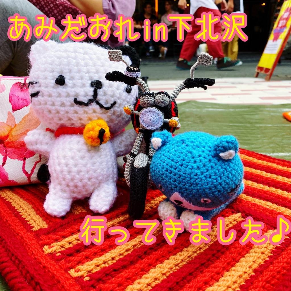 f:id:lisamori:20190929204007j:image