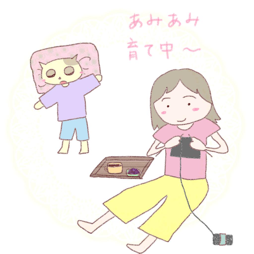 f:id:lisamori:20191006204610p:image