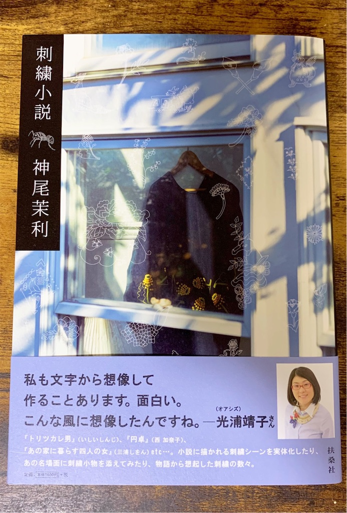 f:id:lisamori:20191027183849j:image