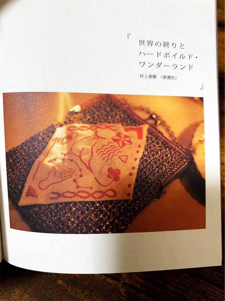 f:id:lisamori:20191027201853j:image