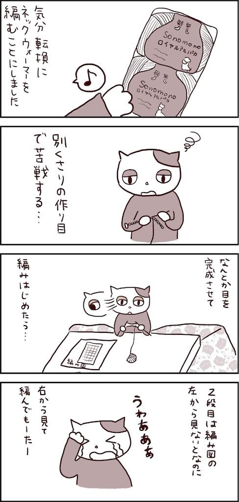 f:id:lisamori:20191129185022j:image