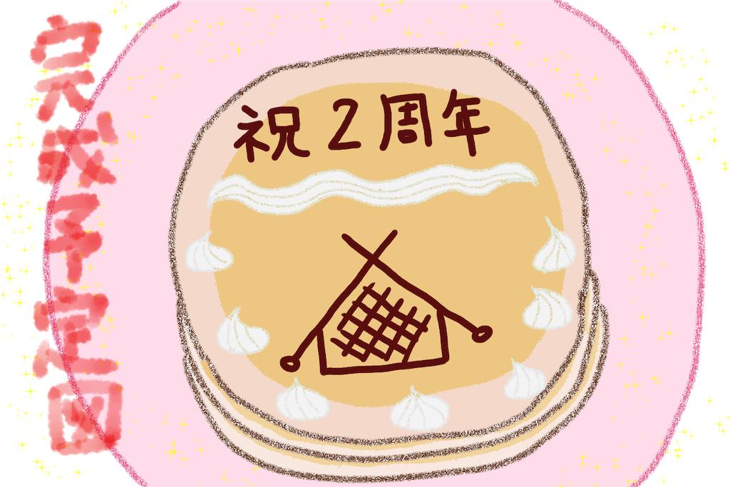 f:id:lisamori:20191223214719p:image