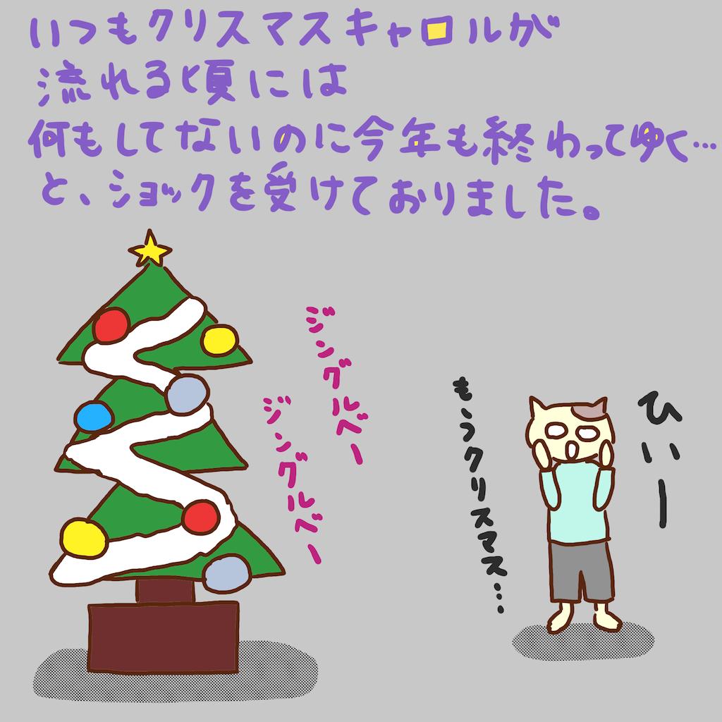 f:id:lisamori:20191230204419p:image