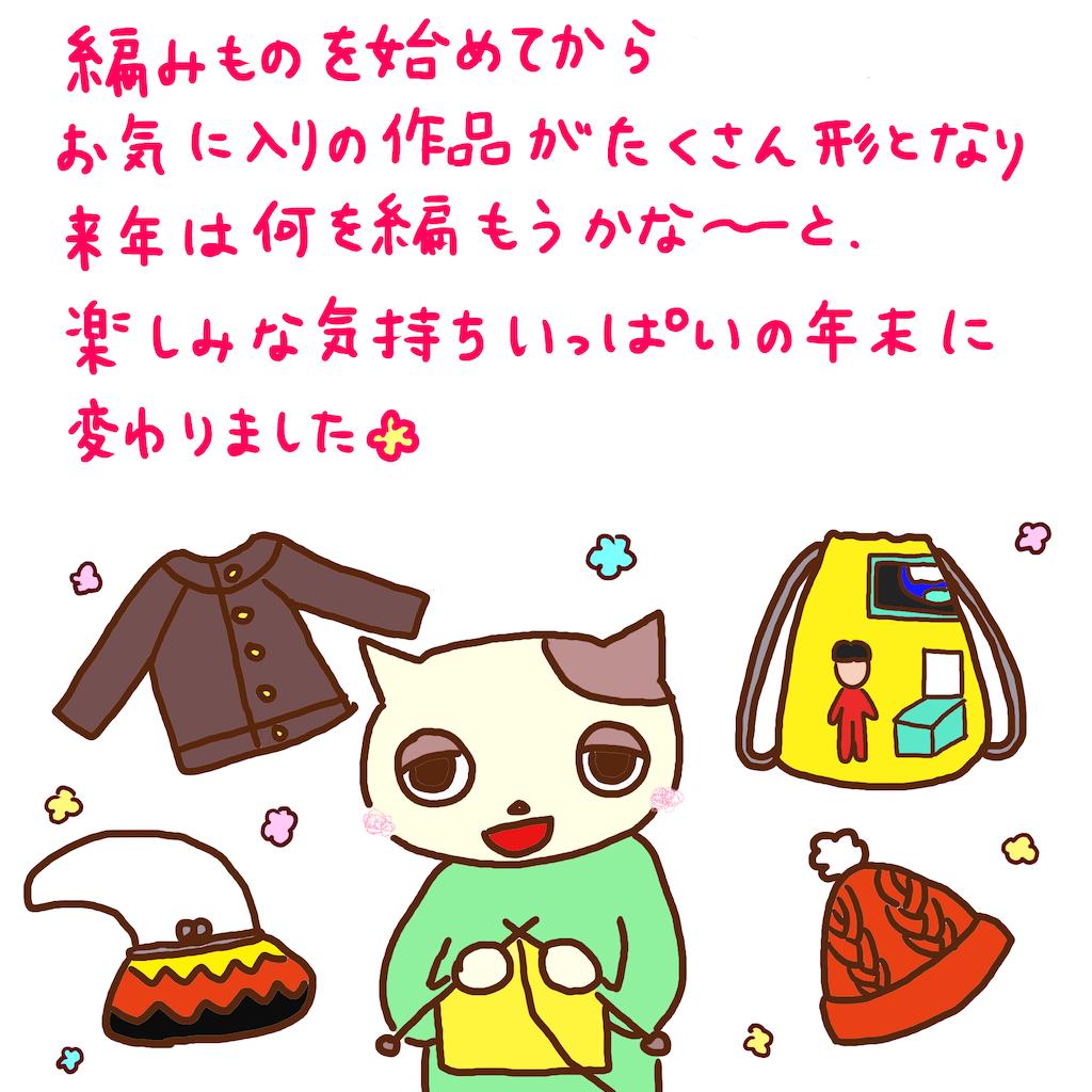 f:id:lisamori:20191230204433p:image