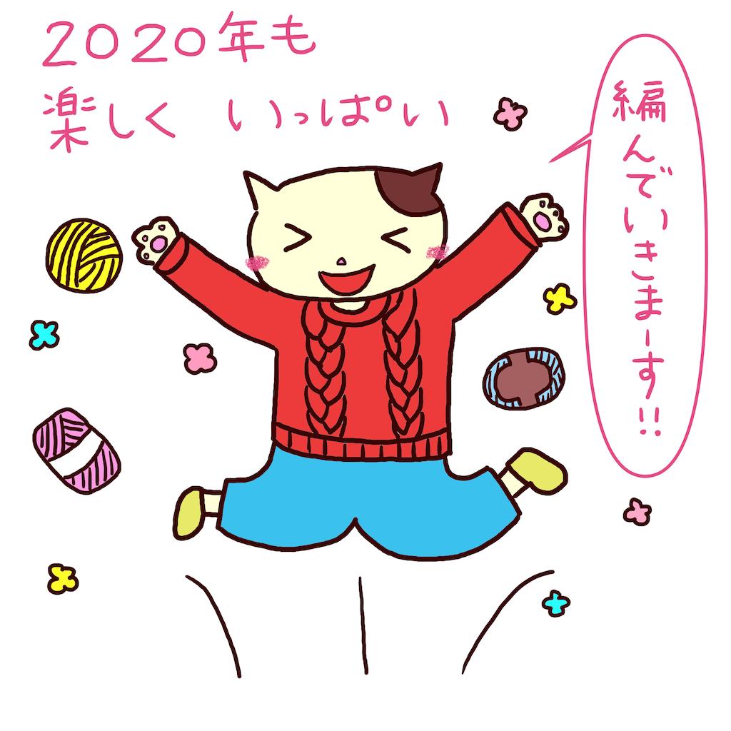f:id:lisamori:20191230204445p:image
