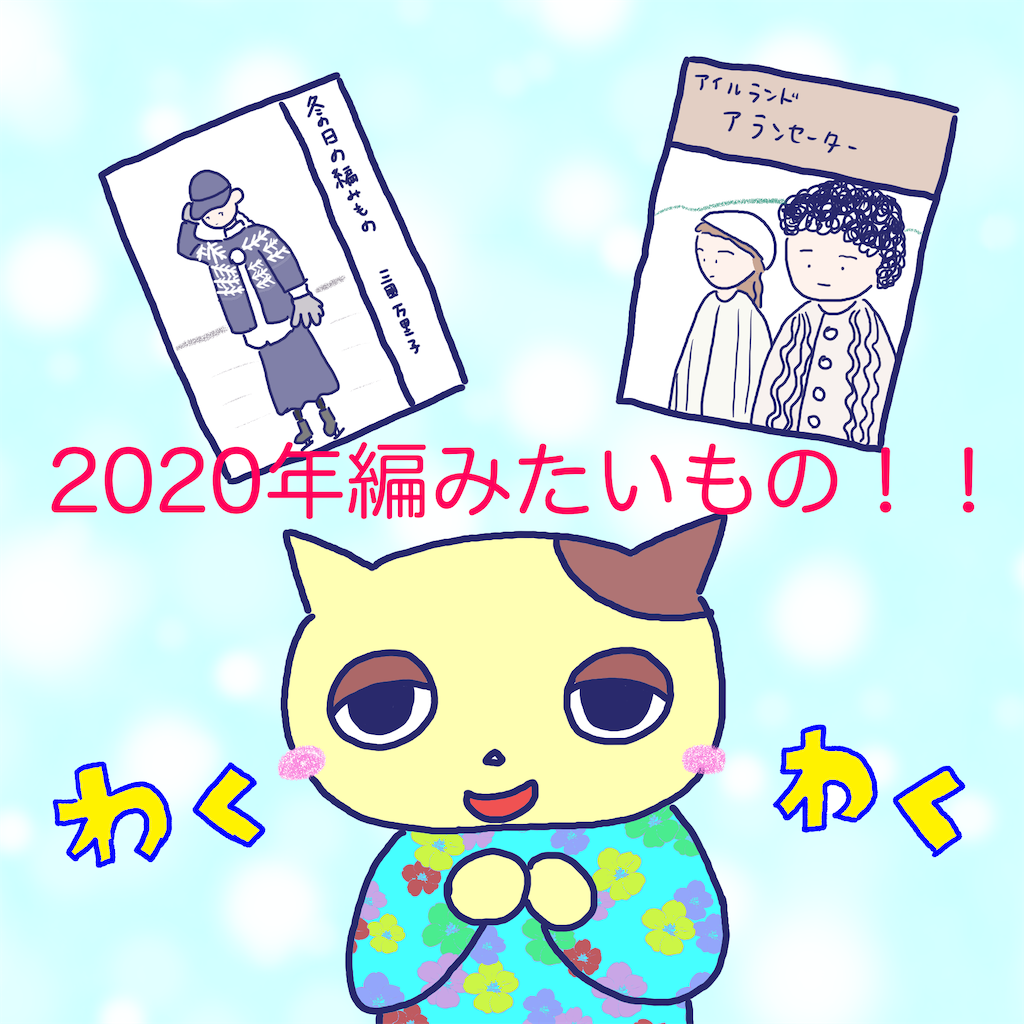 f:id:lisamori:20200103171231p:image