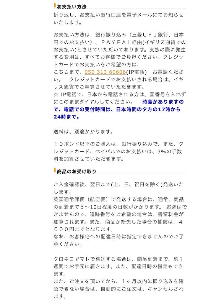 f:id:lisamori:20200122212403j:image
