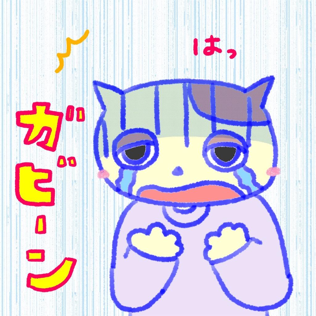 f:id:lisamori:20200205215436j:image