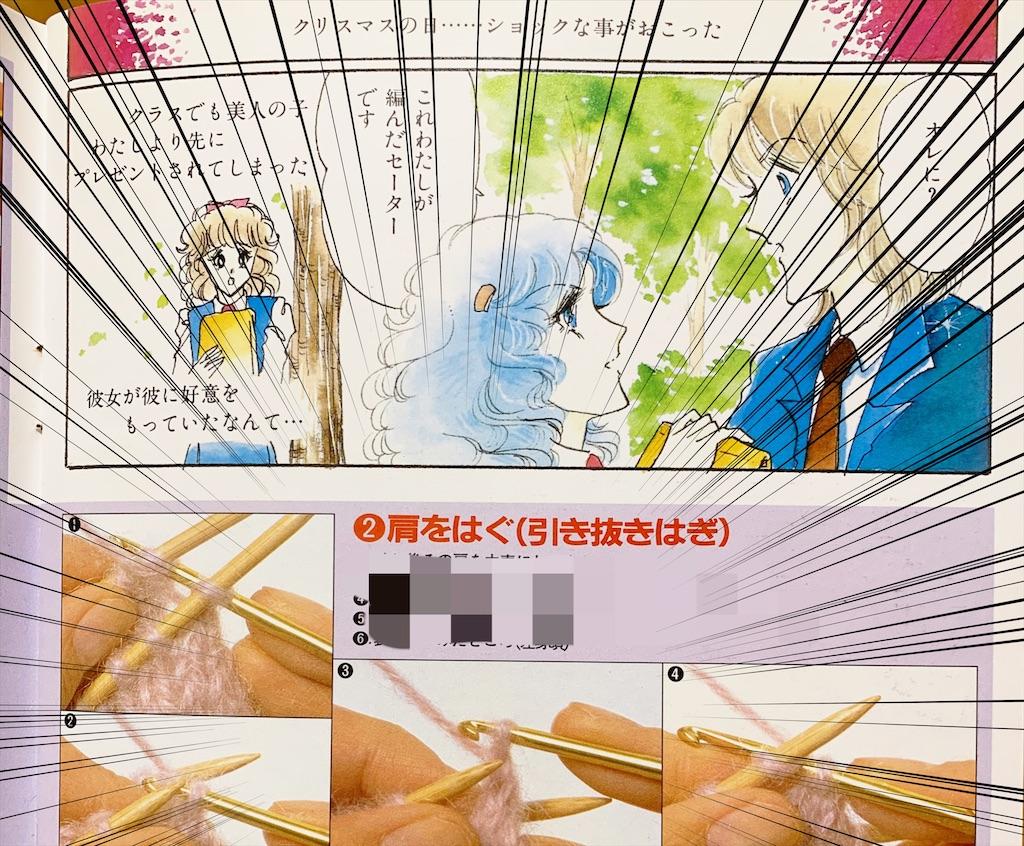 f:id:lisamori:20200210193645j:image