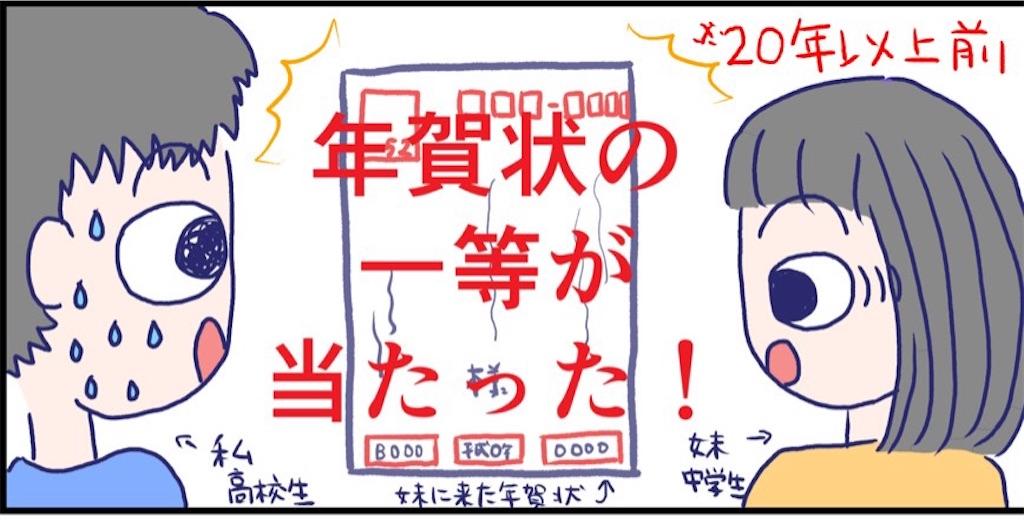 f:id:lisamori:20200229182913j:image