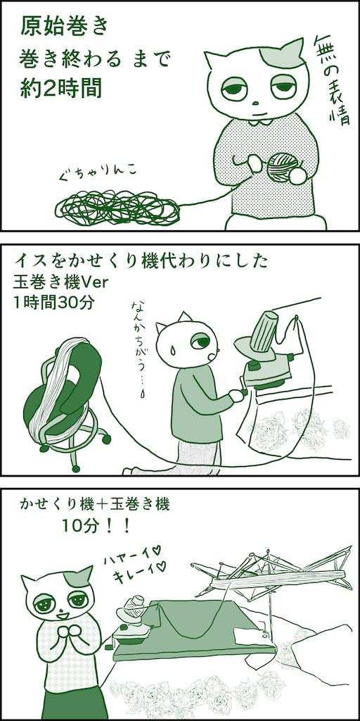 f:id:lisamori:20200313012239p:image