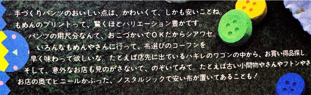 f:id:lisamori:20200407214721j:image