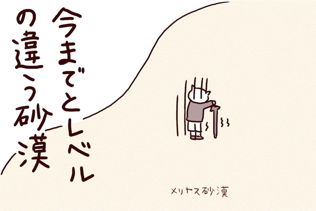 f:id:lisamori:20200710213150p:image