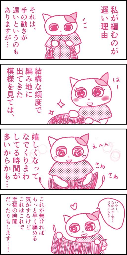 f:id:lisamori:20200806222910j:image