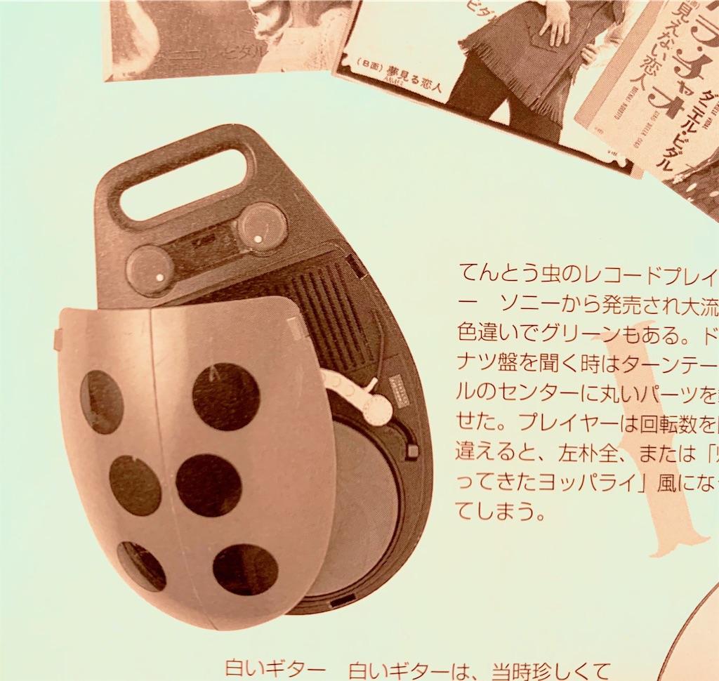 f:id:lisamori:20200913200432j:image