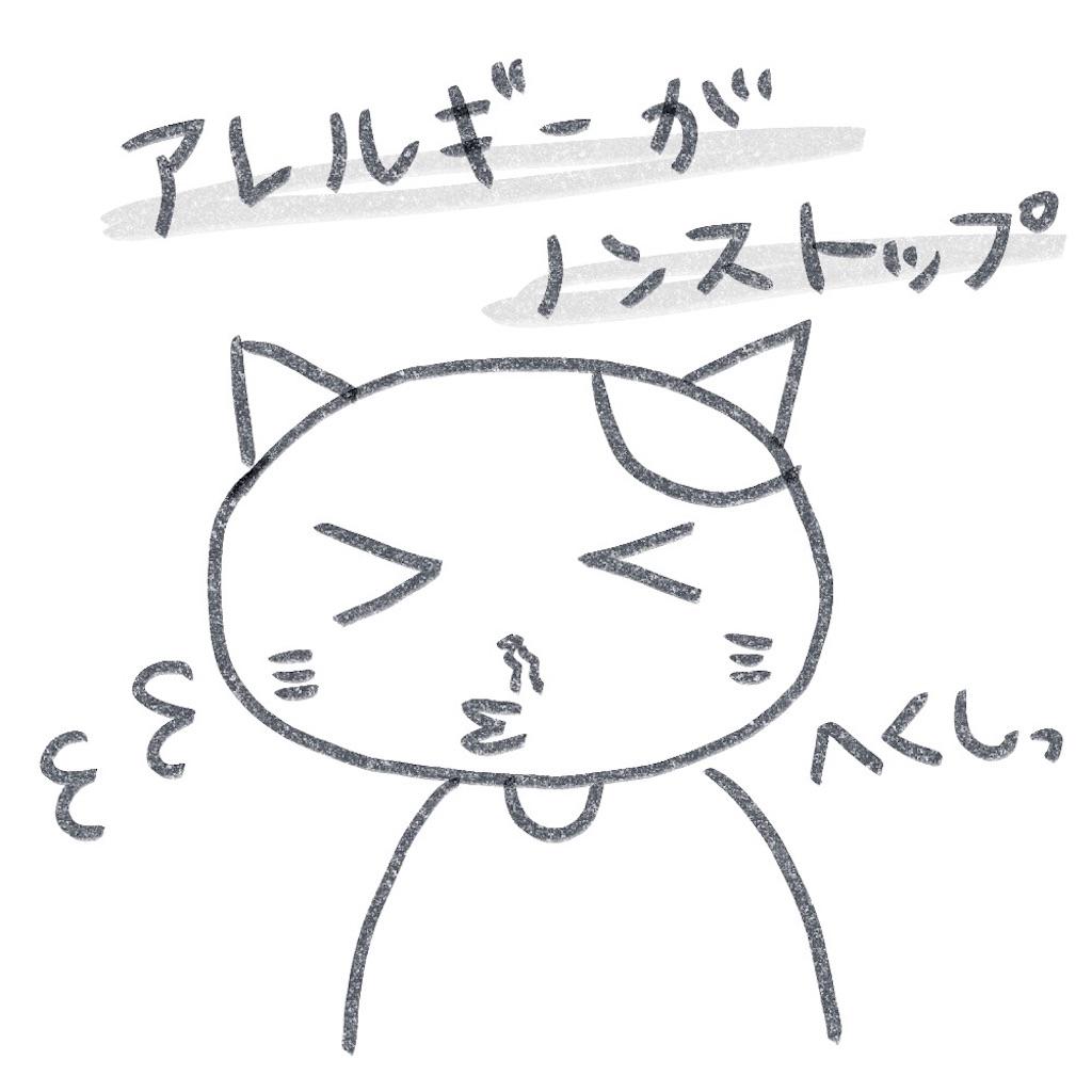 f:id:lisamori:20200930215437j:image