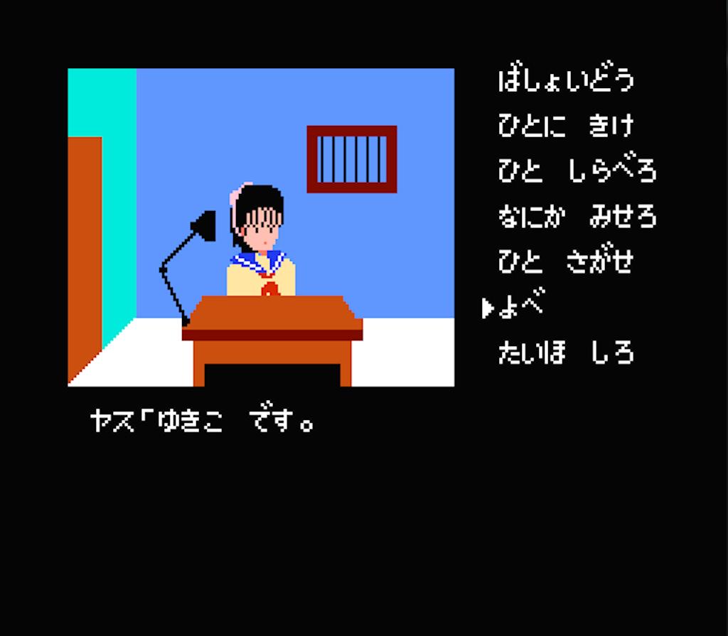 f:id:lisamori:20201006211846p:image